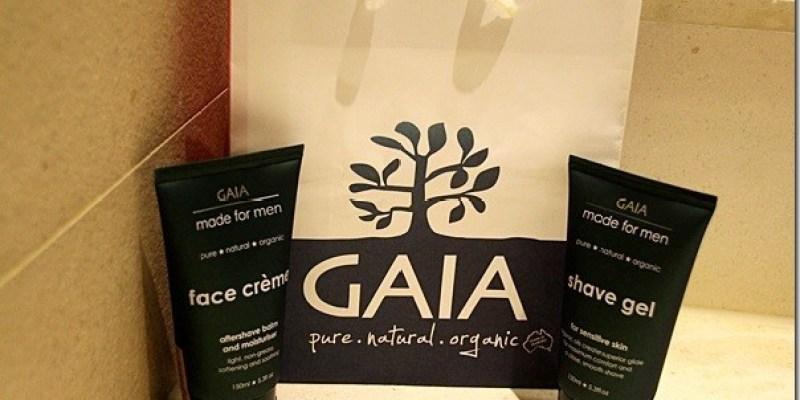 紳士專屬系列 【GAIA 澳洲蓋雅】來試民大道體驗GAIA 澳洲蓋雅紳士舒緩刮鬍凝膠的威力