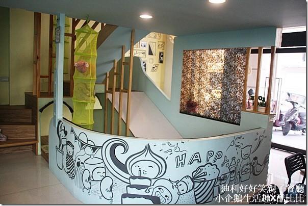 台南‧親子餐廳 貼心注意小細節的溜滑梯親子餐廳《迪利好好笑親子餐廳》