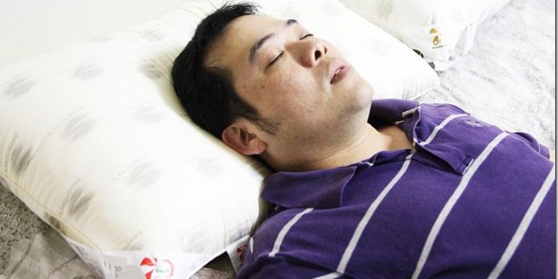 生活美學|【7-Days】適合的枕頭大大的提昇睡眠品質 一覺好眠到天亮