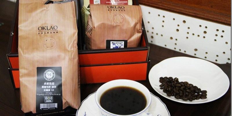年節禮盒|【歐客佬咖啡農場(太原創始店)】過年送禮新選擇 C.O.E專賣店咖啡禮盒深得人心