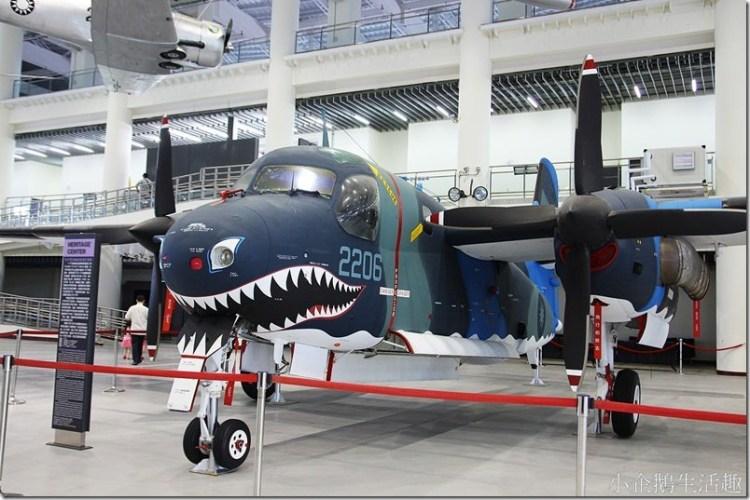 高雄。景點 【航空教育展示館】台灣也有變形金剛的秘密基地