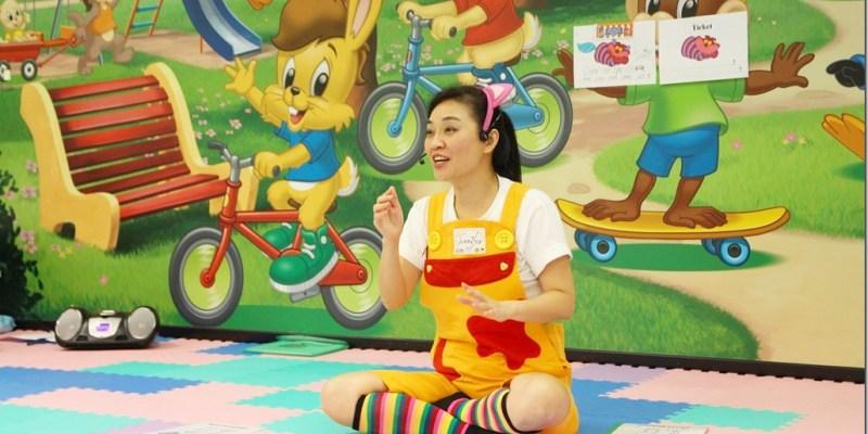 寰宇家庭迪士尼美語世界 兒童專屬的美語俱樂部-瘋狂馬戲團