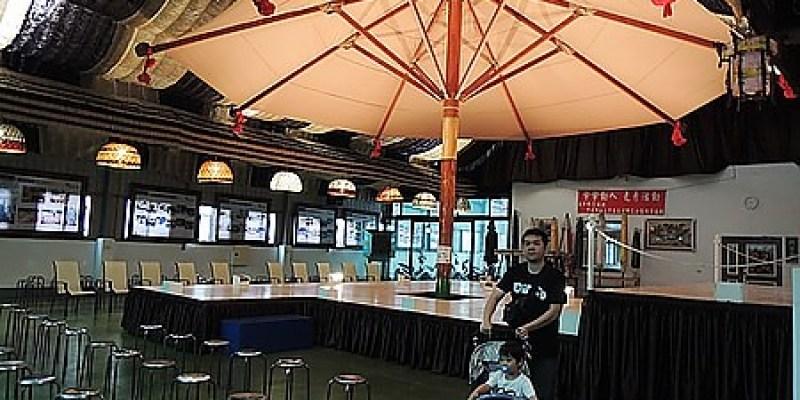 景點‧竹山 有全東南亞最大雨傘的觀光工廠《藏傘閣》