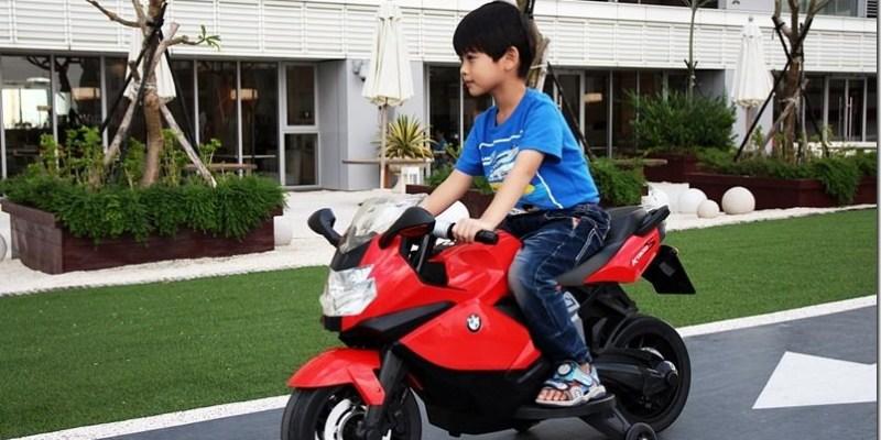 台南住宿|【HOTEL COZZI 和逸】小朋友的玩樂天堂 電動汽車/XBOX讓小朋友捨不得離開