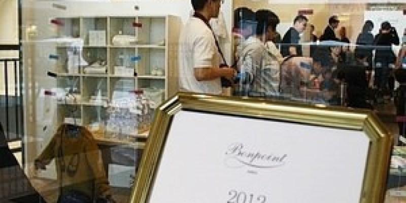 活動 來自花都巴黎的時尚奢華童趣~2012 Bonpoint 秋冬新品發表會