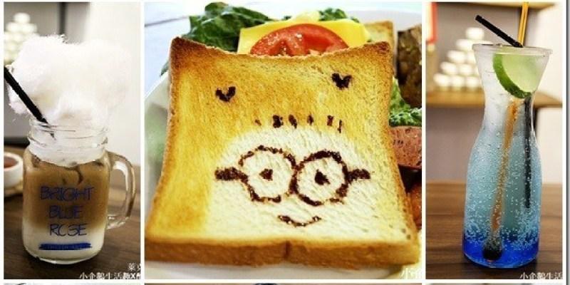 台中。美食|【萊克瑞思】讓創意插畫及小小兵的早午餐陪你放輕鬆~~CP值頗高的義大利麵就在LIKE REST