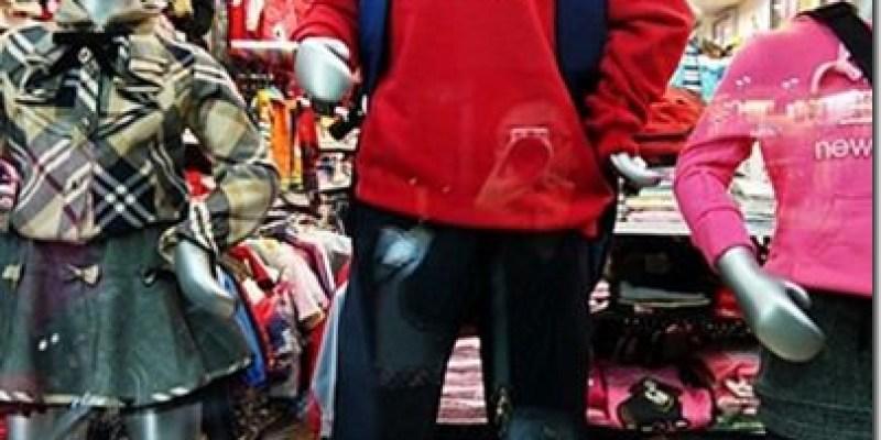 活動 童裝在商城購物卻可以門市提貨服務的初體驗《BSnet中區童裝商城》