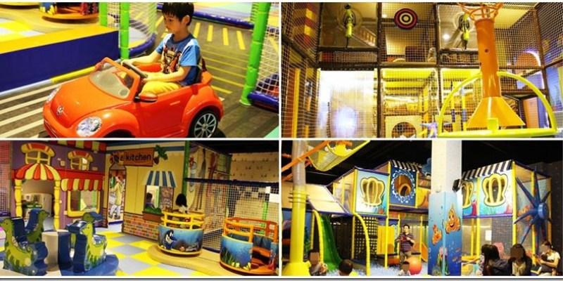 台中。親子遊戲室 【黃金堡親子樂園】在海洋船艙裡玩溜滑梯 電動車跑道 球池 2層大坪數的室內遊戲室 親子一同玩耍囉