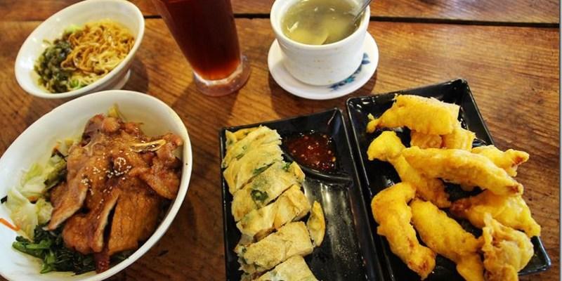 宜蘭頭城。美食 【老街懷舊食堂】宜蘭在地三寶 卜肉、糕渣、蔥油餅~