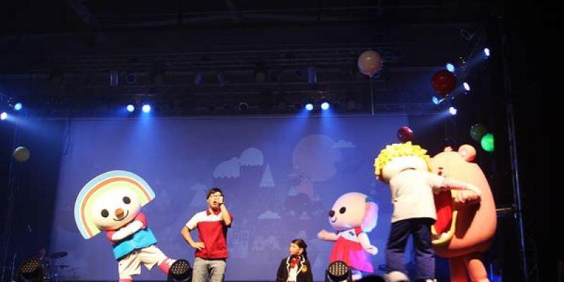 兒童劇場推薦|2016 OPEN YOUR DREAM愛的魔法音樂舞台劇