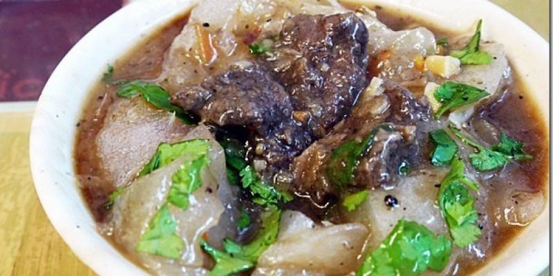 彰化‧美食|肉圓界的王品,原來肉圓也有牛排口味的唷~《西門彰化肉圓》