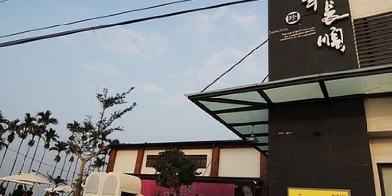 景點‧名間 台灣第一味茶飲的觀光工廠,打卡送珍奶《茶2指故事館》