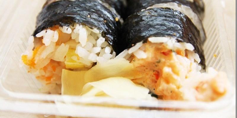 員林。美食|【圓味壽司】員林新排隊銅板美食 平價美味份量十足
