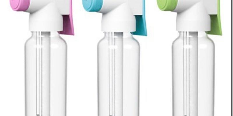 【邀稿文】清潔新概念~寶貝外出的育兒好物《EasyLiving隨身沖洗瓶》
