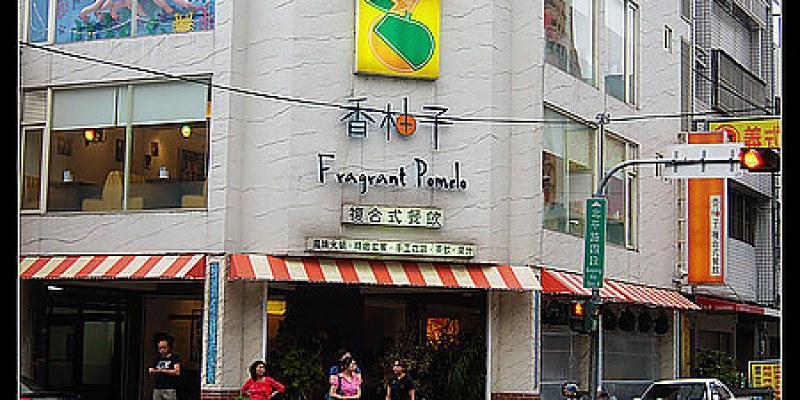 親子餐廳‧台中|小企鵝的親子餐廳初體驗~香柚子複合式餐廳