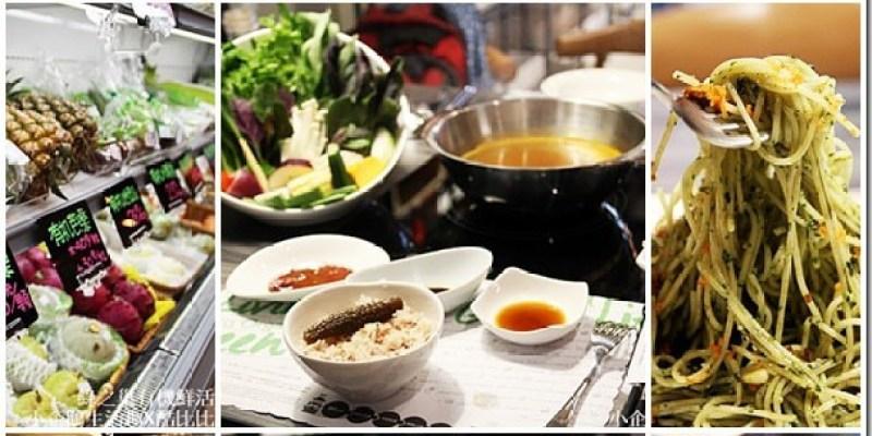 台中。美食 【綠之巢有機鮮活-崇德店】在市區農場裡享受有機蔬果的火鍋美食