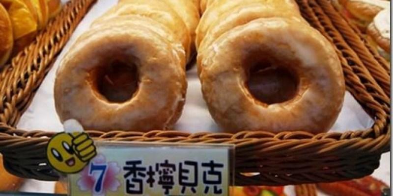 食記‧台中 不論是當早餐或下午茶都非常適合的美味甜甜圈《香檬貝克》