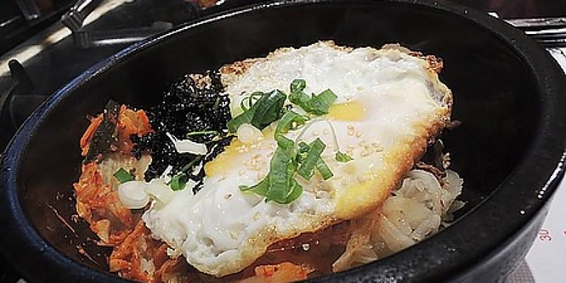 食記‧台北 台北101的韓式銅盤美食《雪嶽山韓式料理》