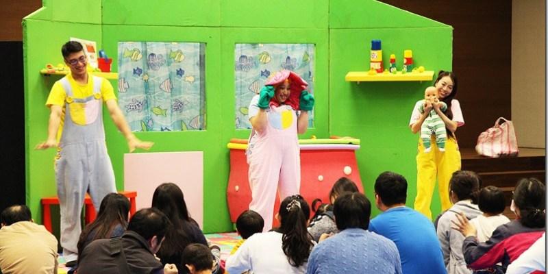 寰宇家庭迪士尼美語世界 【跟著玩歡樂屋】The Play Along House歡樂氣氛下學英文又能促進親子間的親密互動