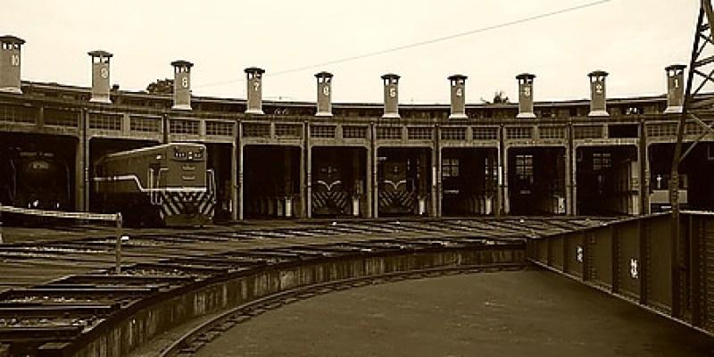 景點‧彰化|全台僅存的日式扇形車站古蹟