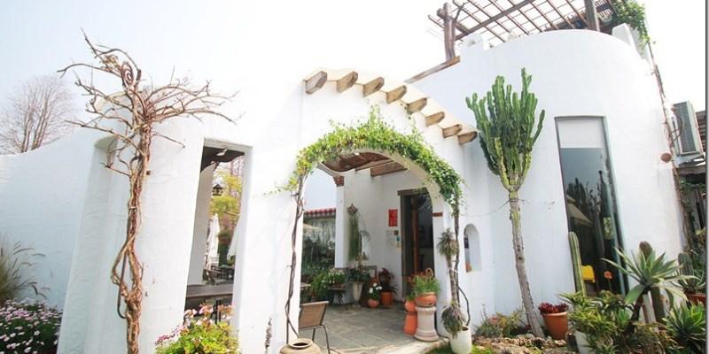 彰化‧田尾。景觀餐廳|【田尾綠海咖啡館】充滿地中海風建築的景觀餐廳 有機玫瑰下午茶甜蜜登場