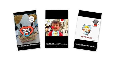 Android App|可愛又好玩的App【寶寶貼紙舖】