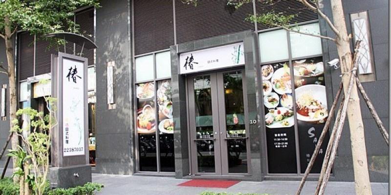 台中‧美食 美味無法言語的無菜單日式創意料理【椿sawa日式料理】