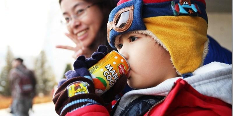 小人出國|與孩子的親子旅程不需等待 2歲前出國剛剛好