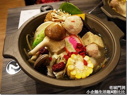 食記‧員林美食 平價美味的中式口味小火鍋《老城門洞特色鍋物》