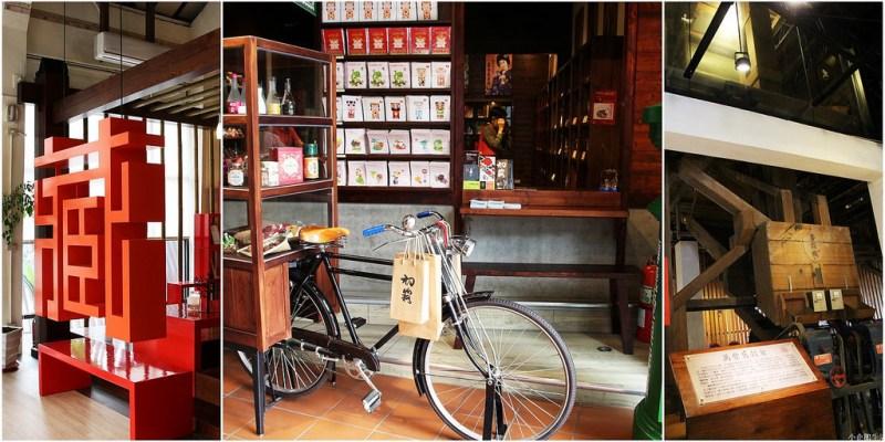 台中‧霧峰一日遊|來去霧峰酒莊 台灣菇類文化館 吳家麵食及聖地庭園咖啡創意攝影棚的吃吃喝喝一日遊