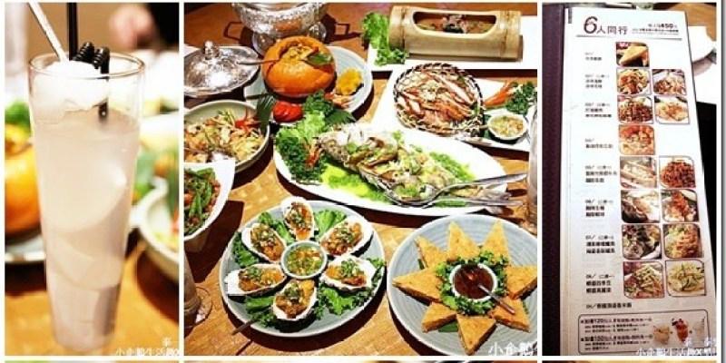 台中。美食|【泰一泰雲城】來自禮客Outlet B1的泰式美食饗宴 半開放的包廂適合親子用餐