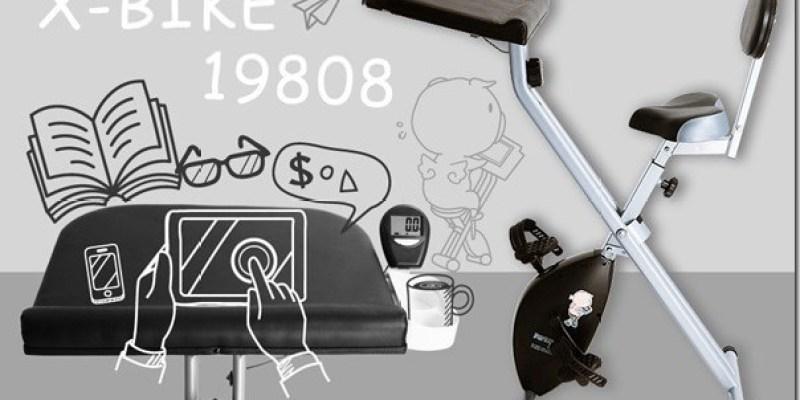 開箱文|恢復產後苗條身材還是要靠多運動拉~~《晨昌健康科技-MIT書桌健身車》