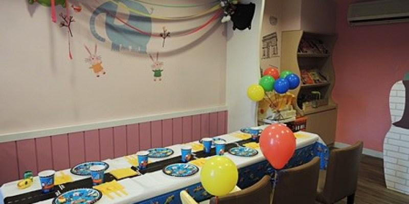 【體驗文】辦PARTY超級的好幫手《PartyBox派對盒  盒子開開 派對就來》