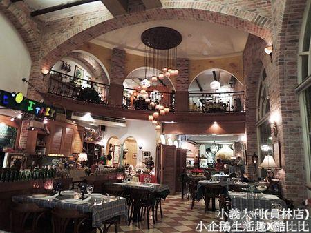 食記‧員林美食 在充滿異國風情的建築裡吃美食就在《小義大利(員林店)》