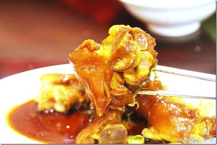 員林。美食|【富老爺豬腳】吃完會上癮的美味滷豬腳 香濃軟Q肉汁超下飯