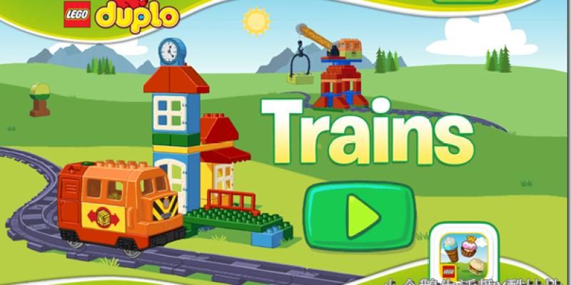 Android App|結合火車與樂高,小小孩超愛玩的【LEGO DUPLO Train】