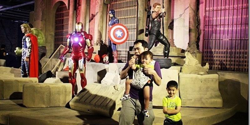 台中。展覽|【漫威超級英雄特展2015/06/13~08/09】復仇者聯盟全員到齊 還增加了新角色唷
