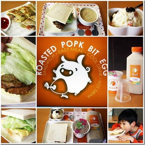 台南‧美食|元氣滿滿的西式早午餐銅板美食《燒肉咬蛋》