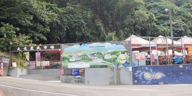 景點‧台南|恐龍與天文的邂逅-台南深度親子旅遊景點(下)《南瀛天文教育園區+奇美善化農場》