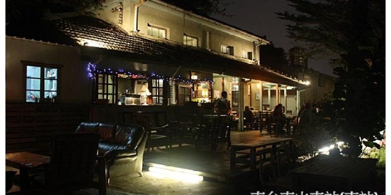 台南。主題餐廳|【南站】看著火車呼嘯而過,近距離接觸的火車站餐廳(已歇業)