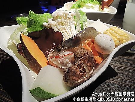 食記‧台中 在氣氛滿分吃清爽無負擔的火鍋是一大享受《Aqua Pica火鍋創意料理》