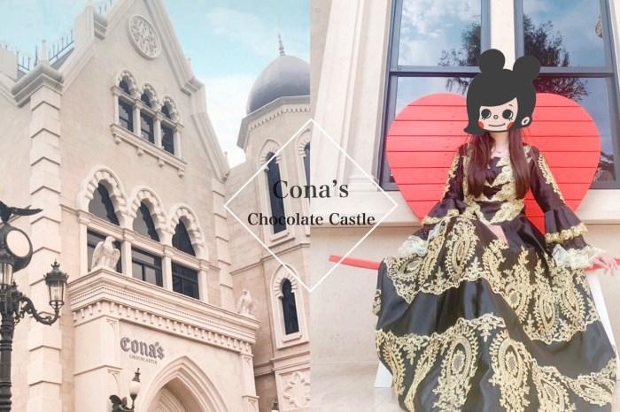 妮娜巧克力夢想城堡 南投埔里新景點 巴洛克典雅城堡+巧克力夢工廠 穿上皇室貴族禮服 一圓女孩們的公主夢