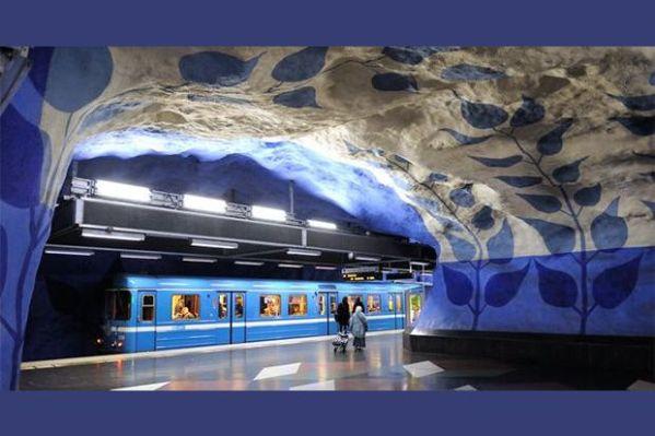 Как хорошо вы знаете географию метро