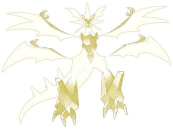 Ultra necrozma Pokemon VGC 2019 Ultra Series