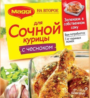МАГГИ НА ВТОРОЕ для сочной курицы с чесноком - рецепт с ...