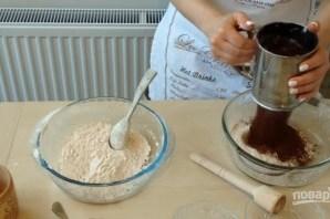 Домашнее имбирное печенье - фото шаг 5