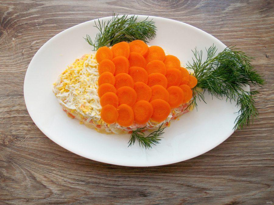 """Салат """"Золотая рыбка"""" с семгой"""