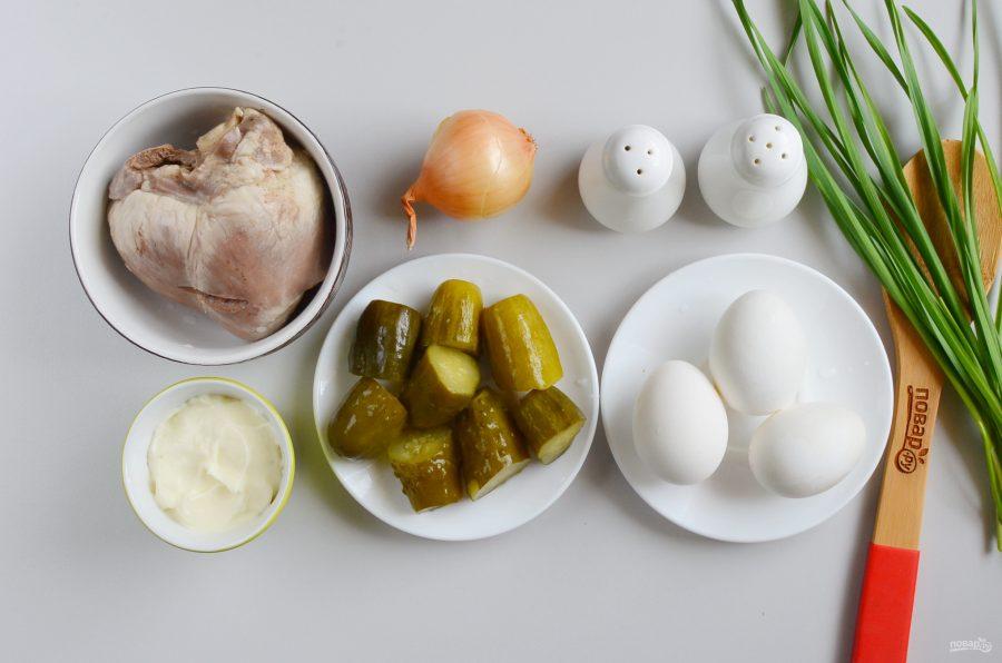 Салат с сердцем свиным