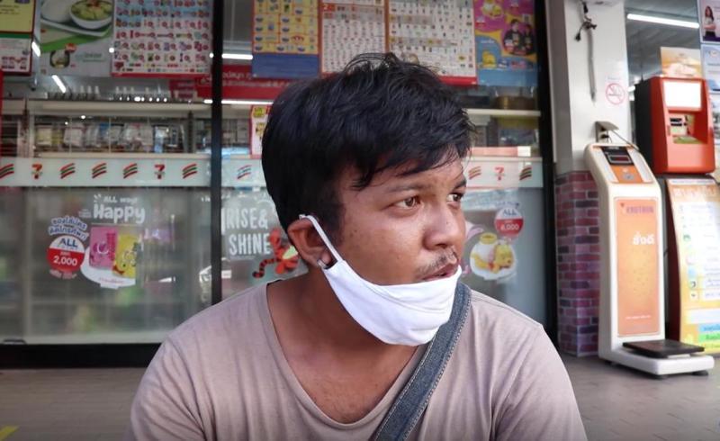 พิษโควิด-19  หนุ่มศรีสะเกษ ตกงานเหลือเงิน 5 บาท เดินหางานจนตาลาย ยอมอายขอข้าวกินประทังชีวิต