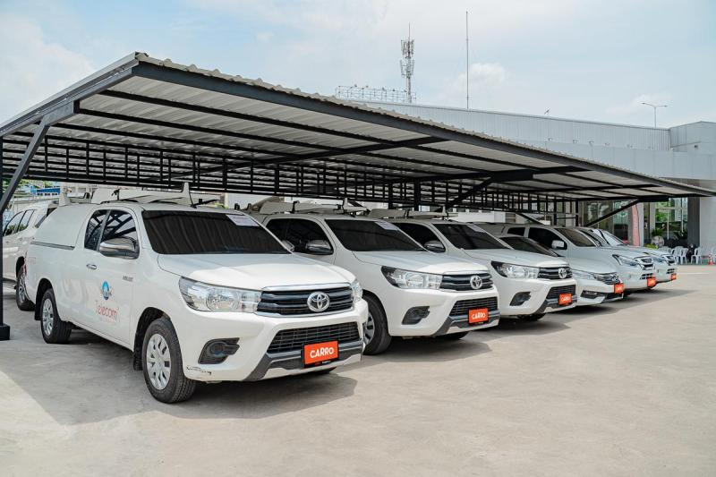 Carro (Thailand) goes full throttle. Carro Floor Auction opens a second-hand car auction market.  supplemented by artificial intelligence AI technology